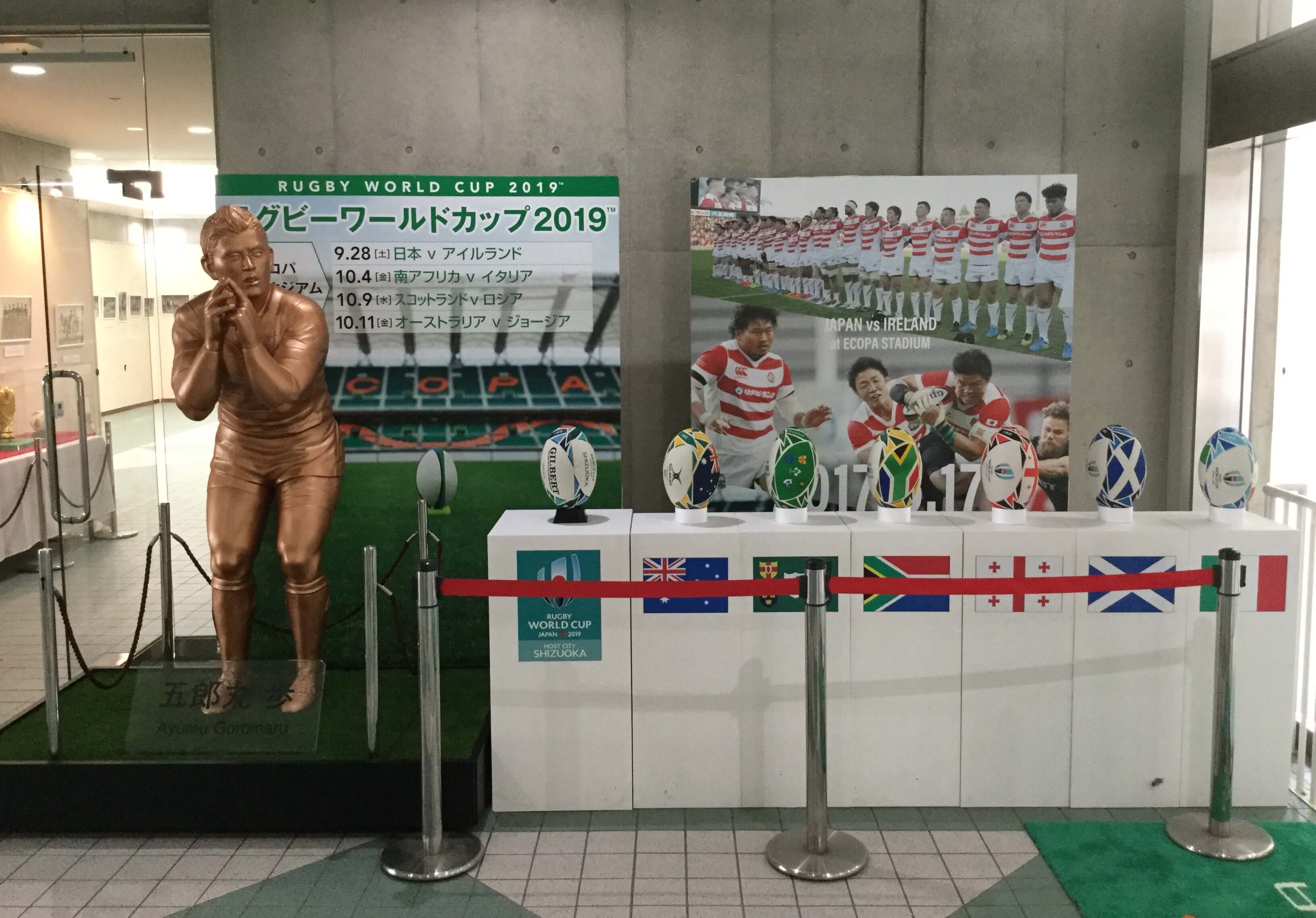 Statue of Ayumu Gomoramu at Shizuoka Ecopa Stadium