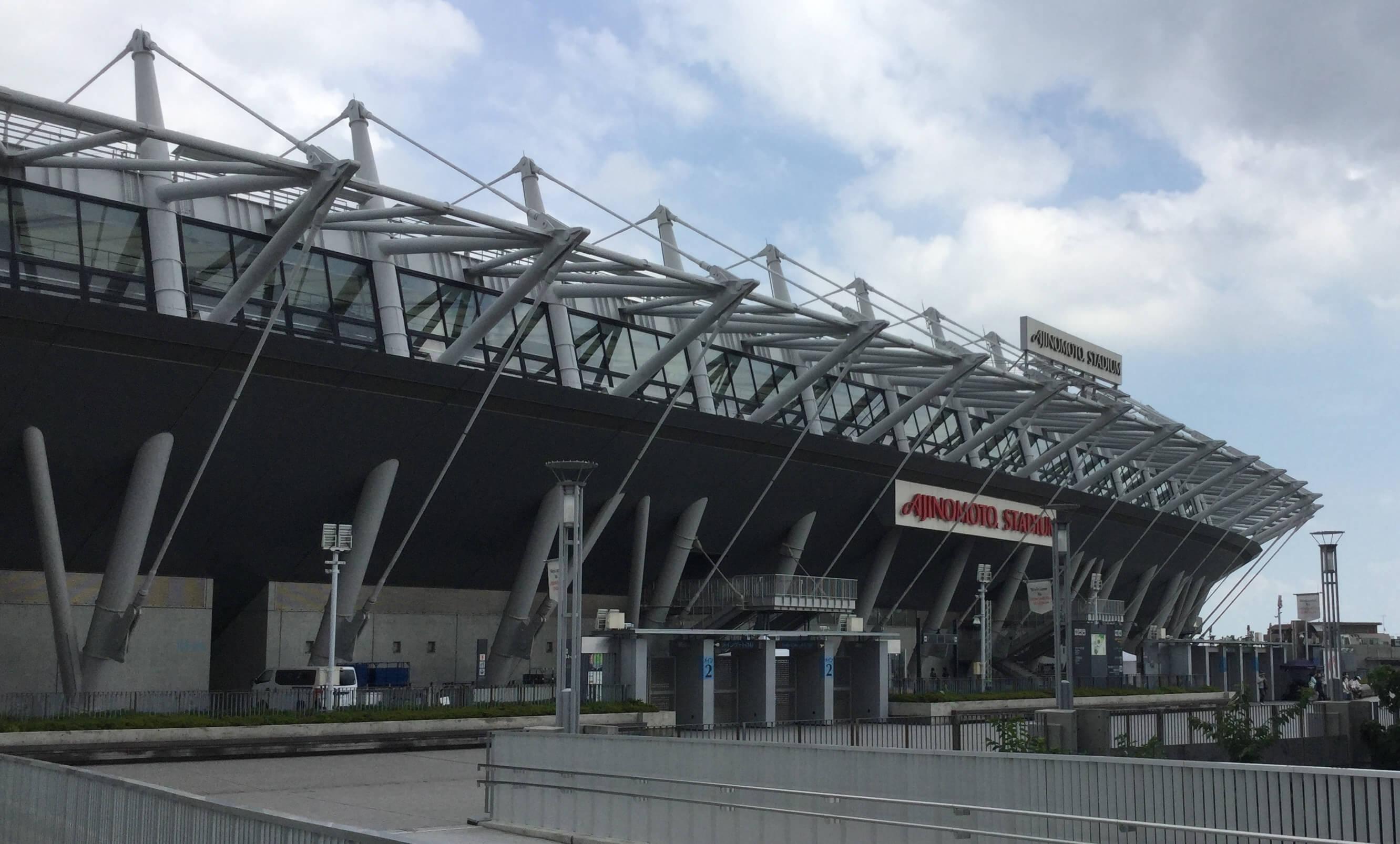 Ajinomoto Stadium, Chofu, Tokyo