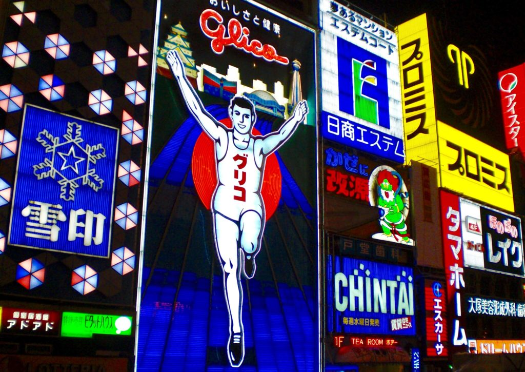 Glico Running Man at Dotonbori, Osaka