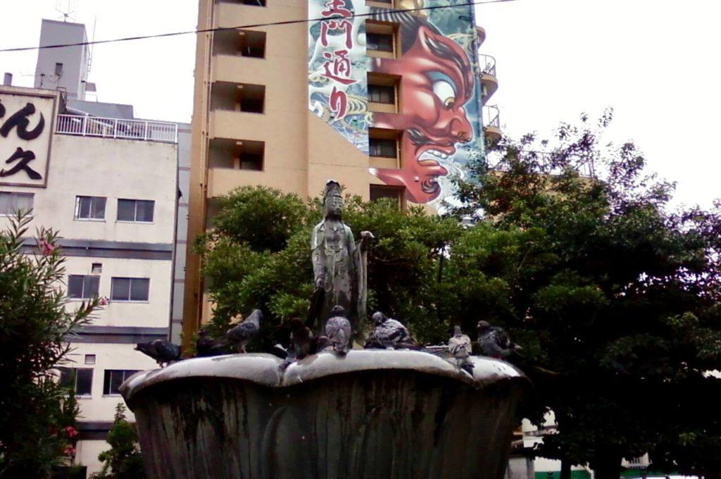 Osu-Kannon, Nagoya