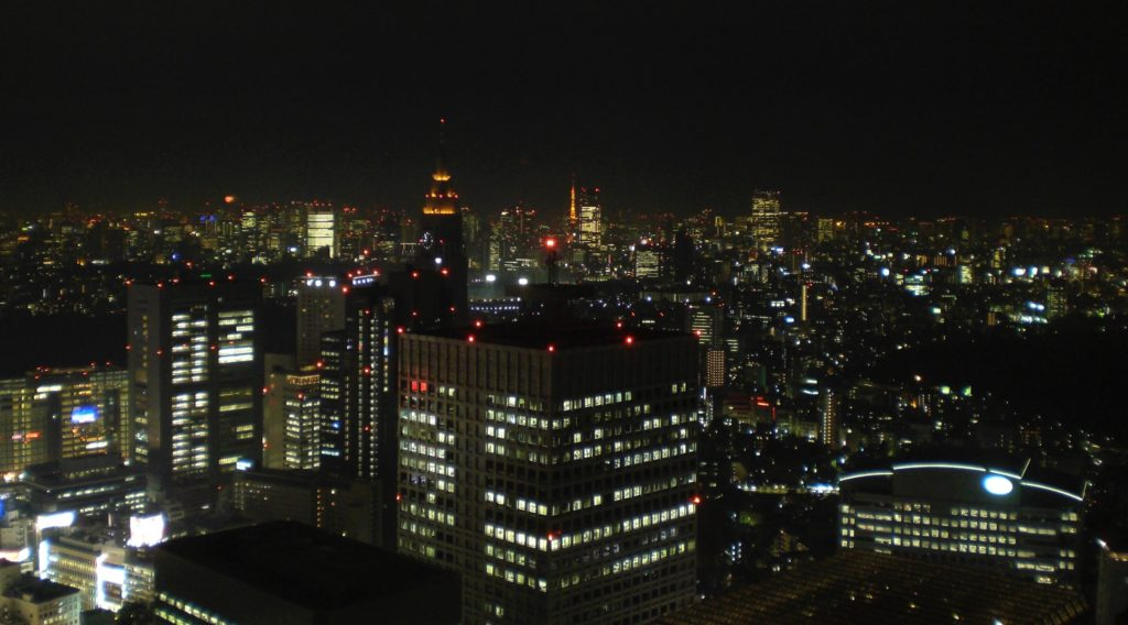 Shinjuku skyline, Tokyo