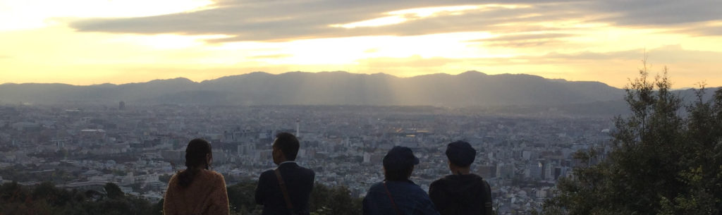 View over Kyoto from Shogunzuka