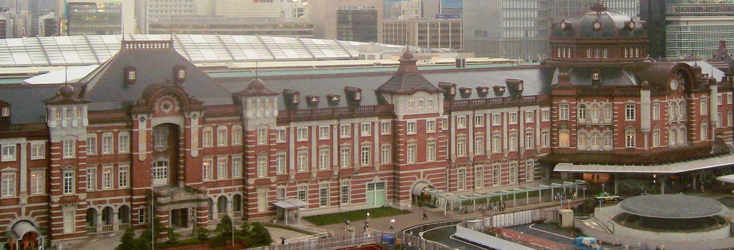 Tokyo Station, Marunouchi