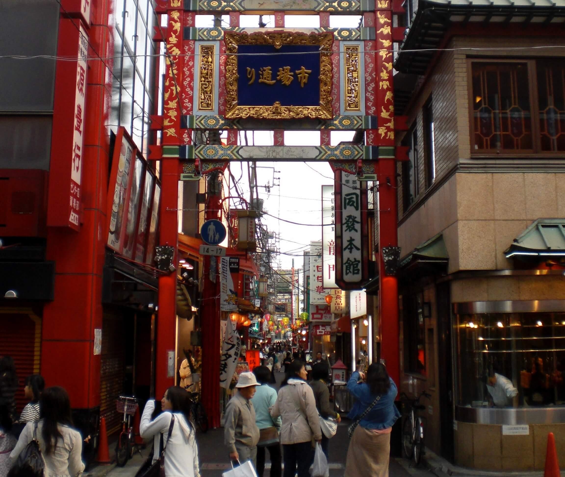 Yokohama Chukugai Chinatown