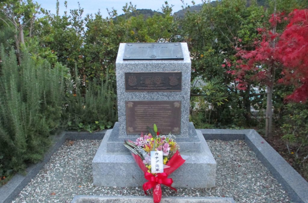 WWII memorial in Onagawa, in memory of the last Canadian to die in the war shot down in Onagawa Bay on the final day of hostilities