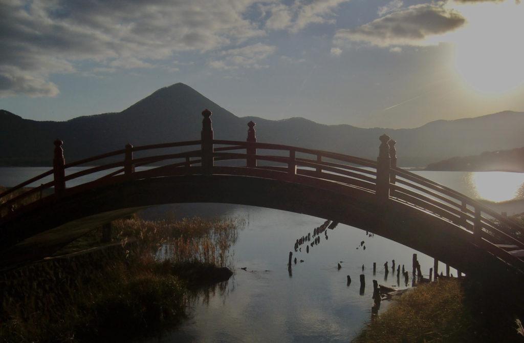 Bridge to hell, Osorezan