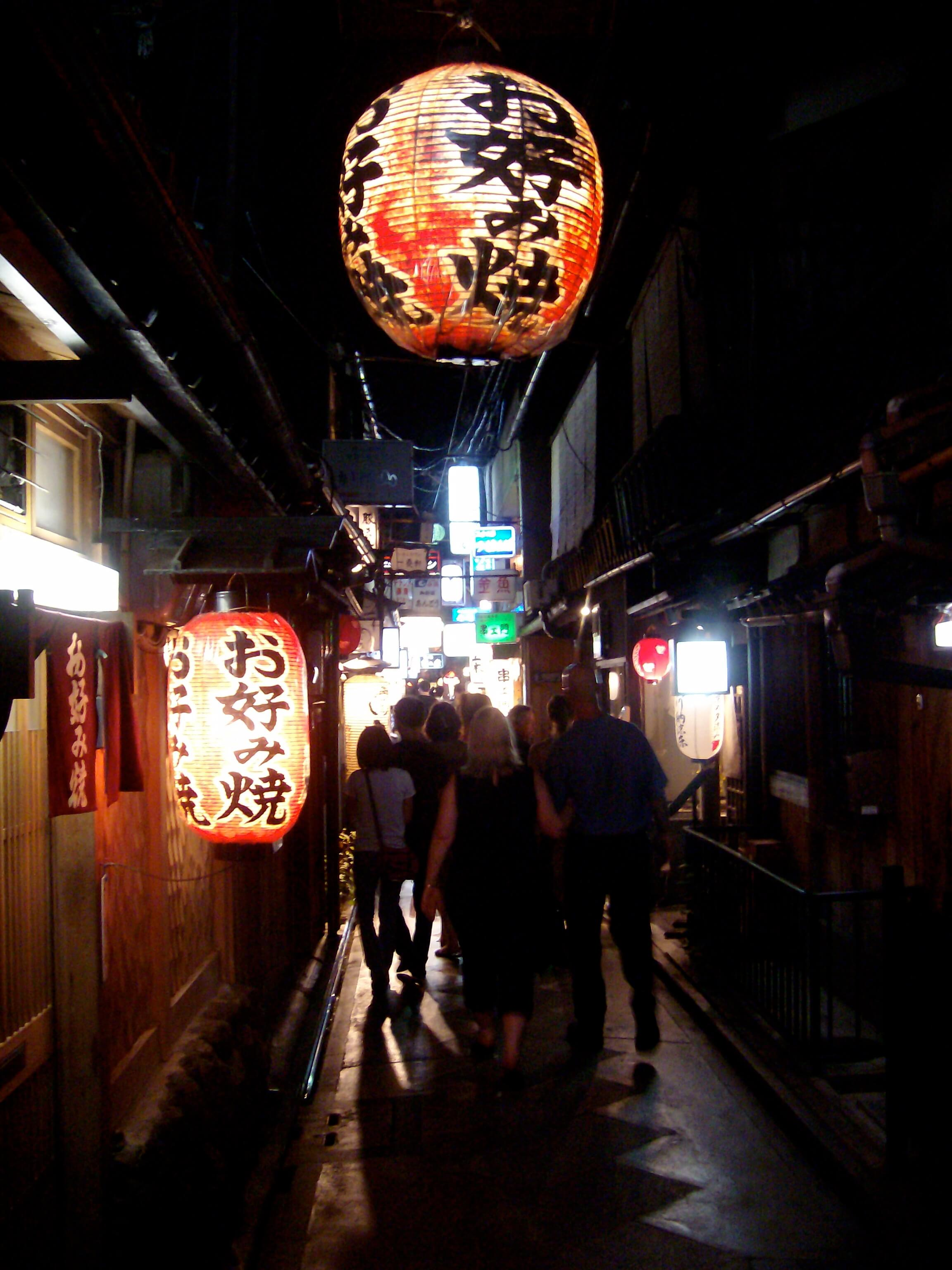 Pontocho Alley in Kyoto