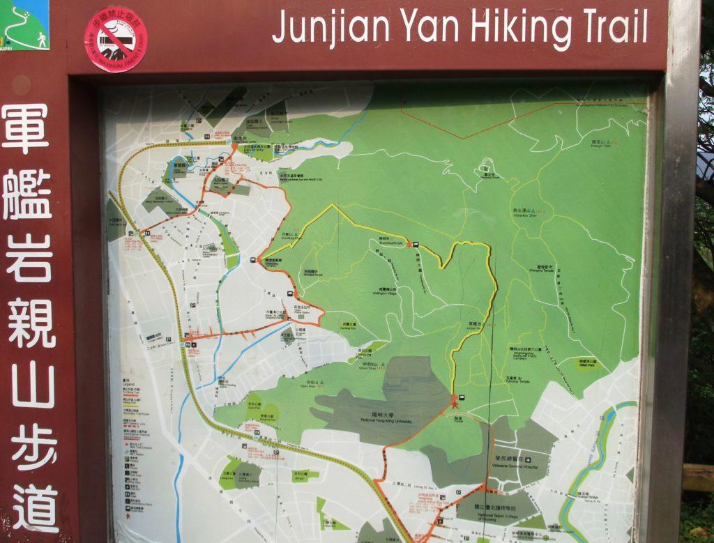 Battleship Rock hiking map