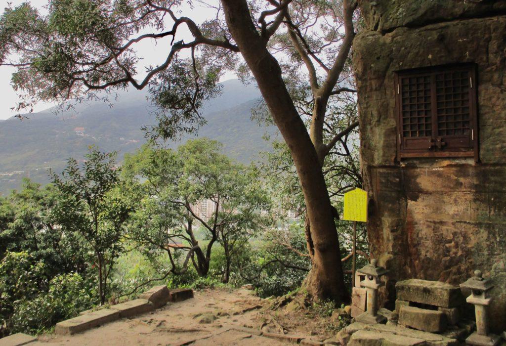 Old Japanese rock shrine, Beitou, Taipei