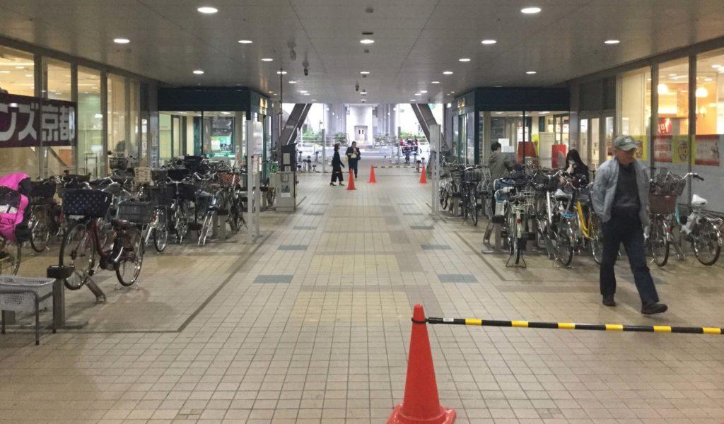 Daigo Station