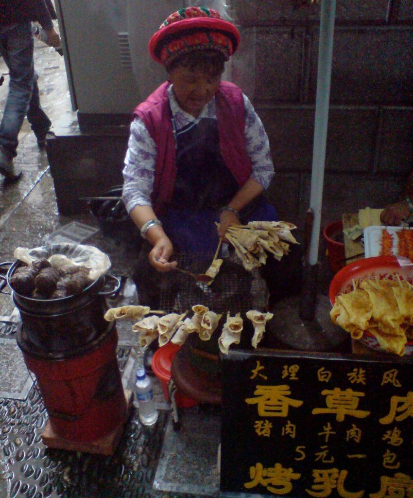 Street food in Dali
