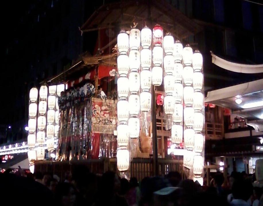 Yoiyama night, Gion Festival, Kyoto