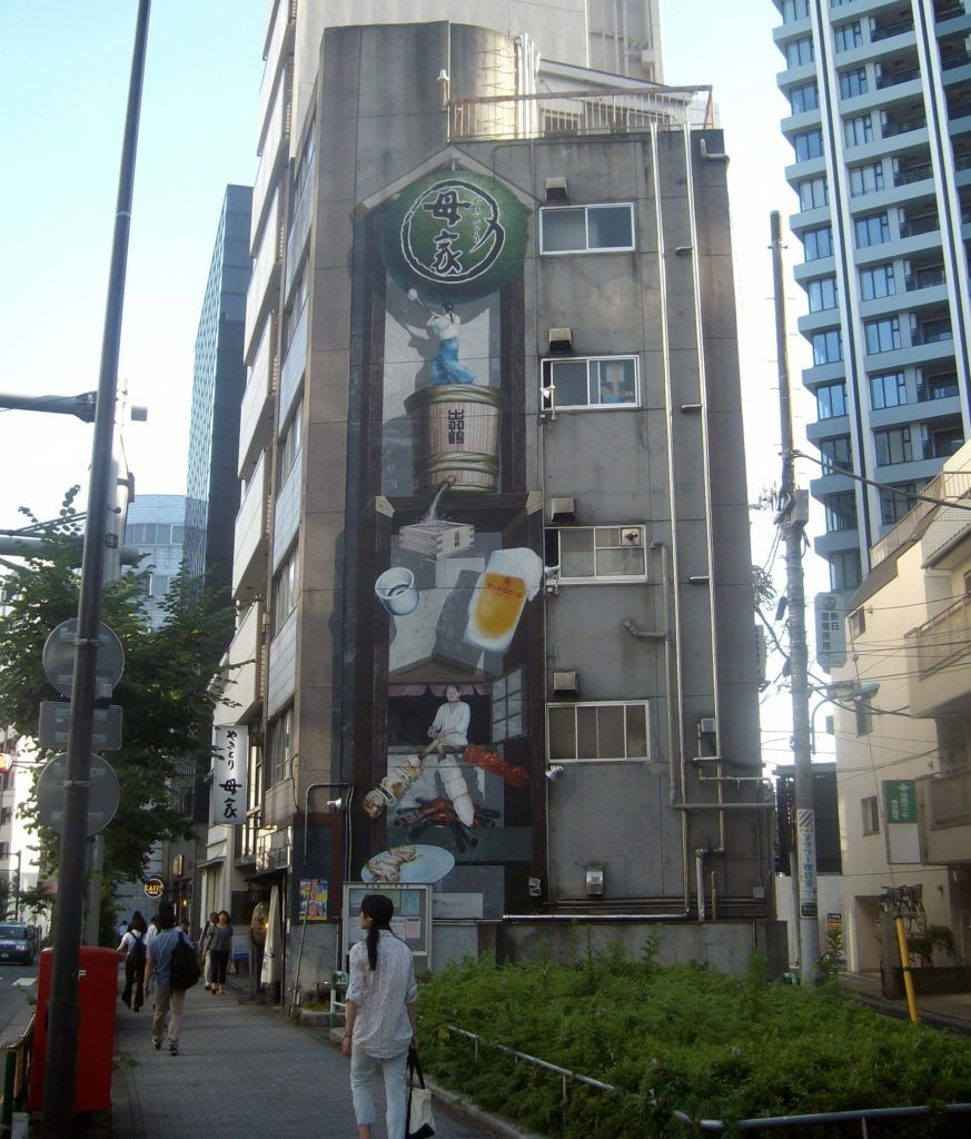Large mural on a building in Ikebukuro