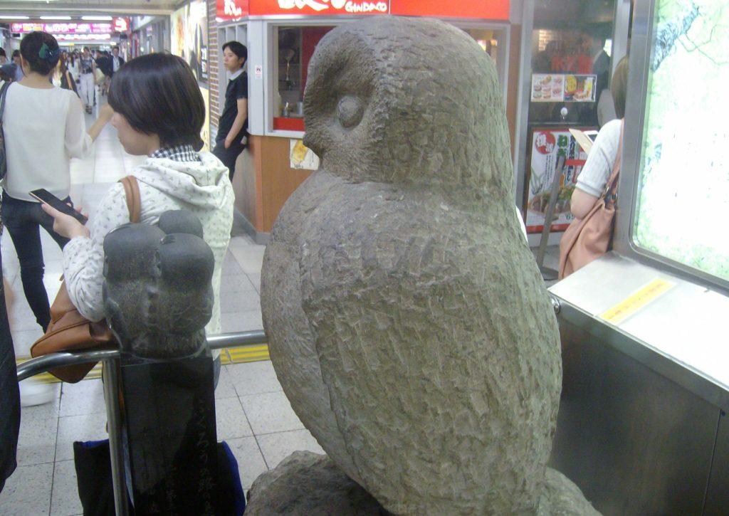 Owl statues in Ikebukuro Station