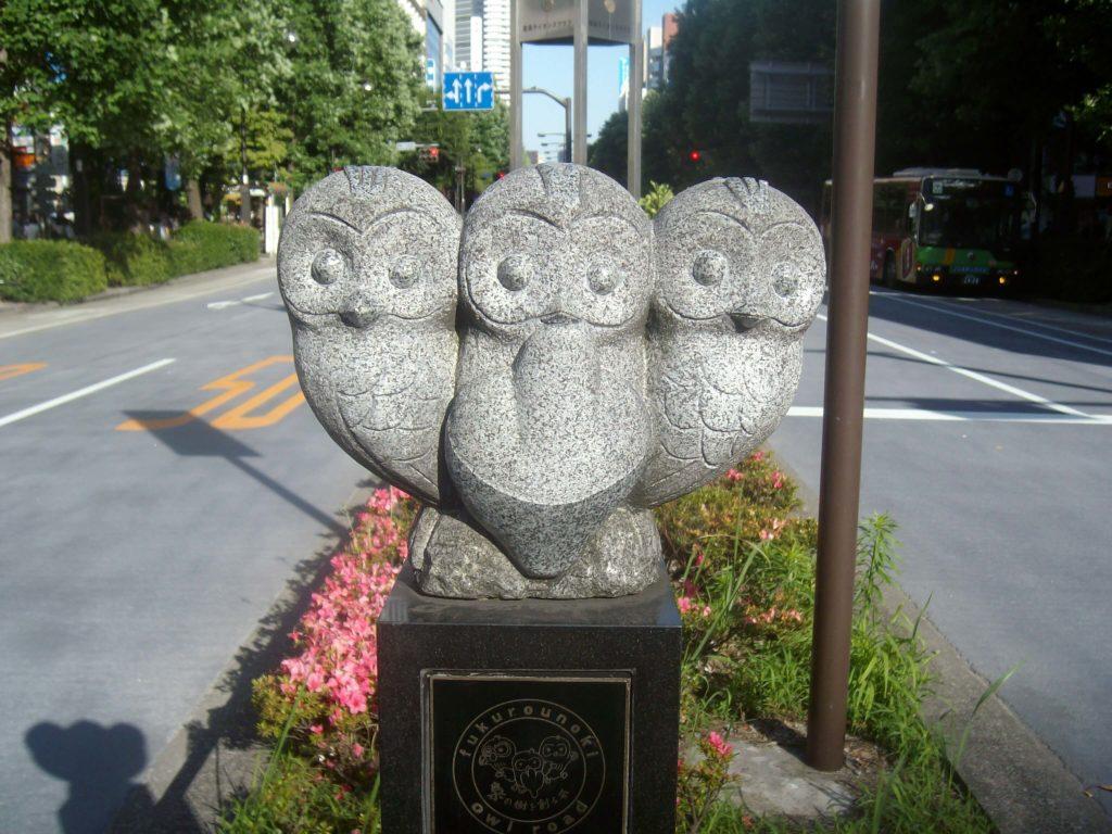 Owl statues in Ikebukuro