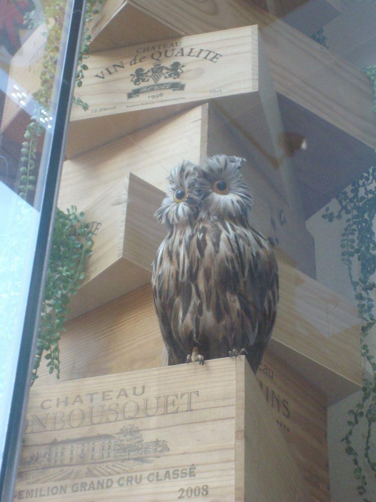Owl statue in Ikebukuro, Tokyo