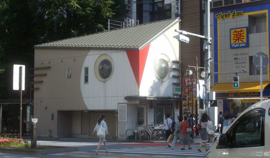 Police box in Ikebukuro designed to look like an owl