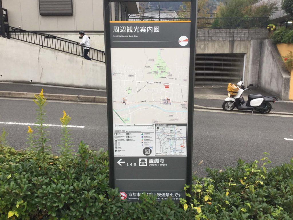 Map en route to Daigo-ji