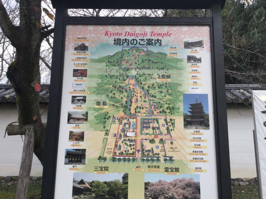 Daigo-ji map