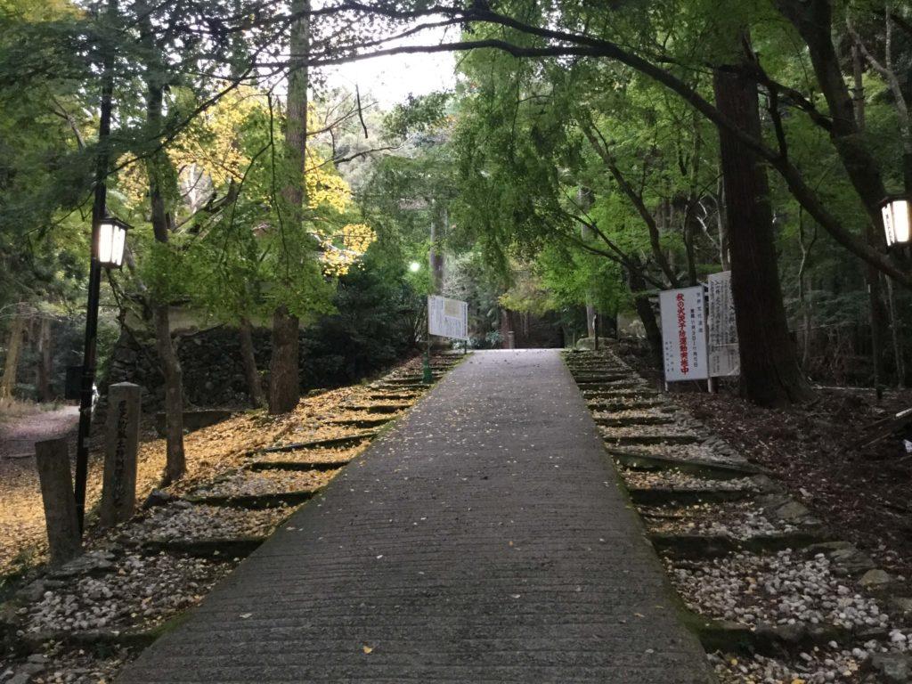 The start of the Kami Daigo trail