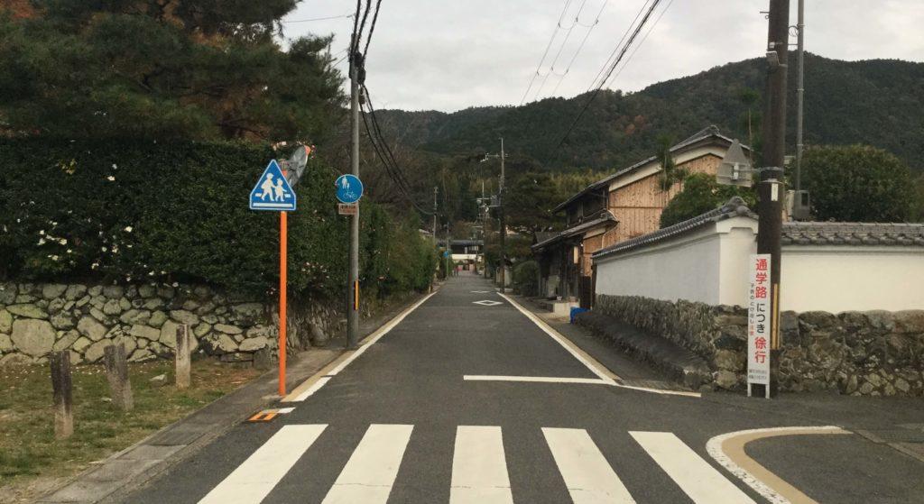 Road outside Daigo-ji
