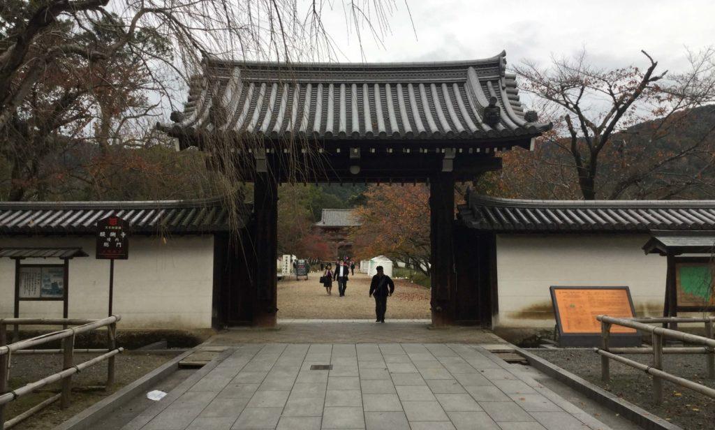 Entrance to Daigo-ji