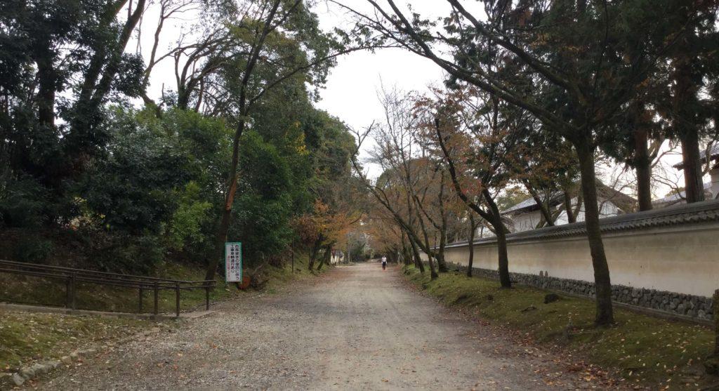 Daigo-ji