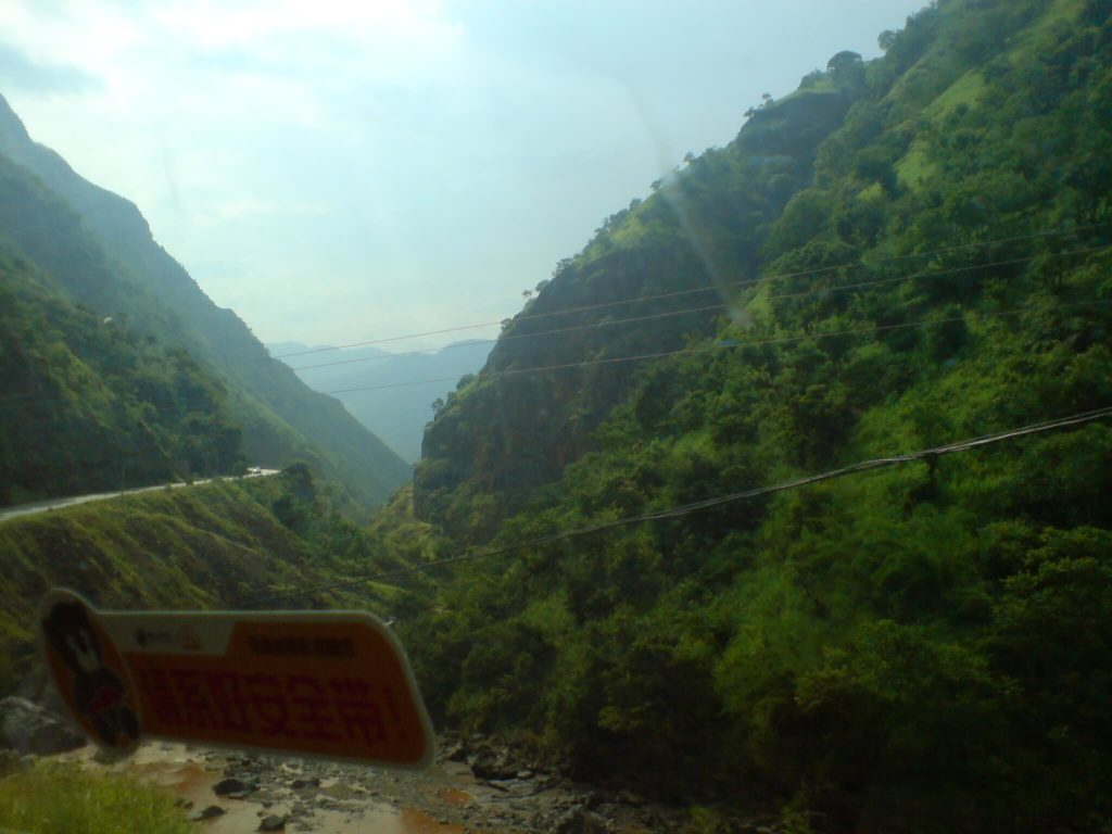 Scenery on the Panzihua to Lijiang bus ride