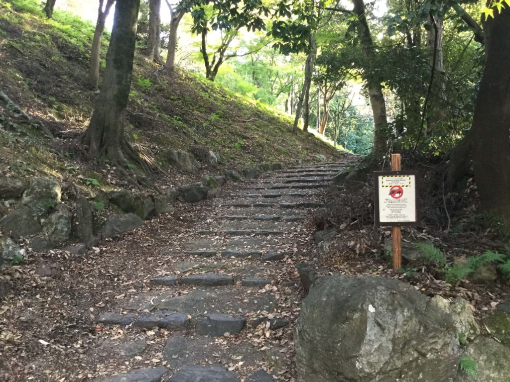 Start of the path up to Shogunzuka