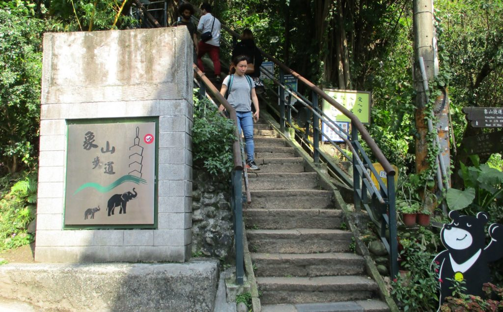 Start of the Xiangshan hiking trail