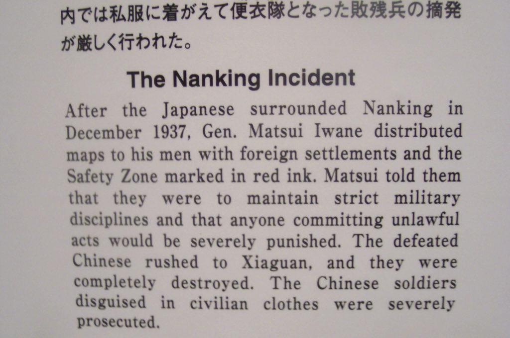 Nanjing massacre denial at the Yushukan Museum