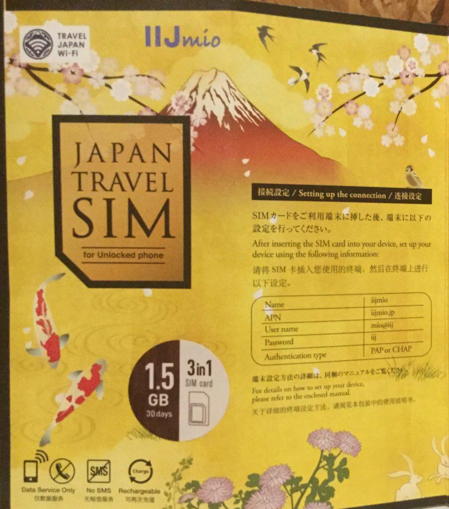 IIJmio Japan SIM