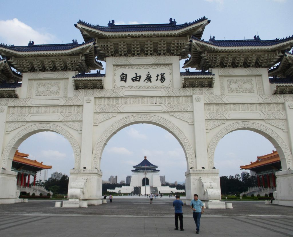 Chiang Kai Shek Memorial Hall in Liberty Square, Taipei