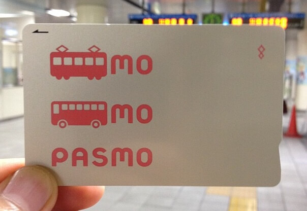 Tokyo's Pasmo IC card