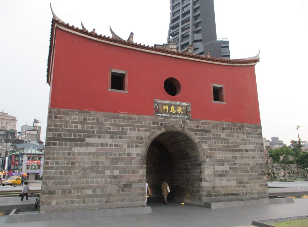 Beimen (North Gate) in Taipei
