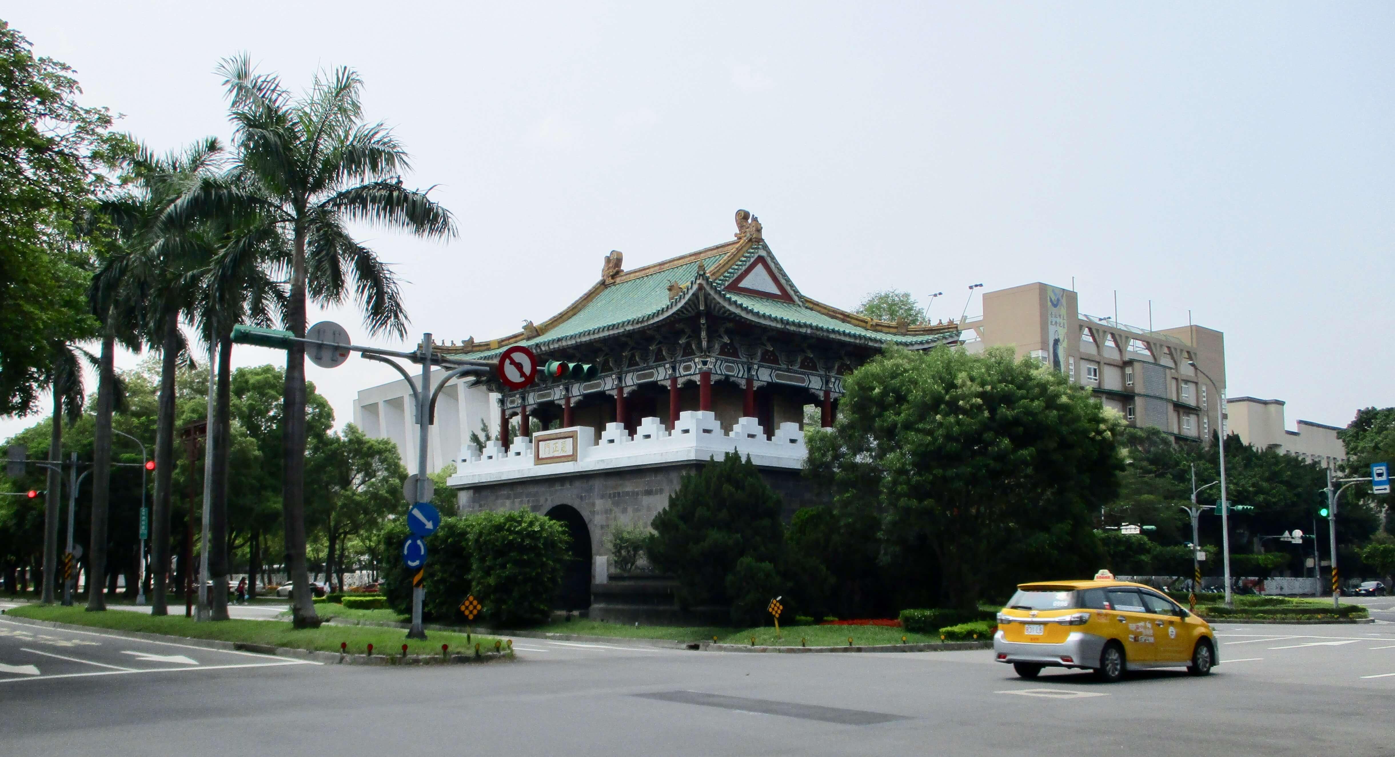 Nanmen (South Gate)