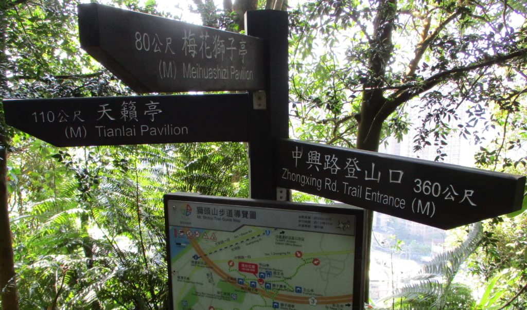 Signpost on the Shitoushan trail