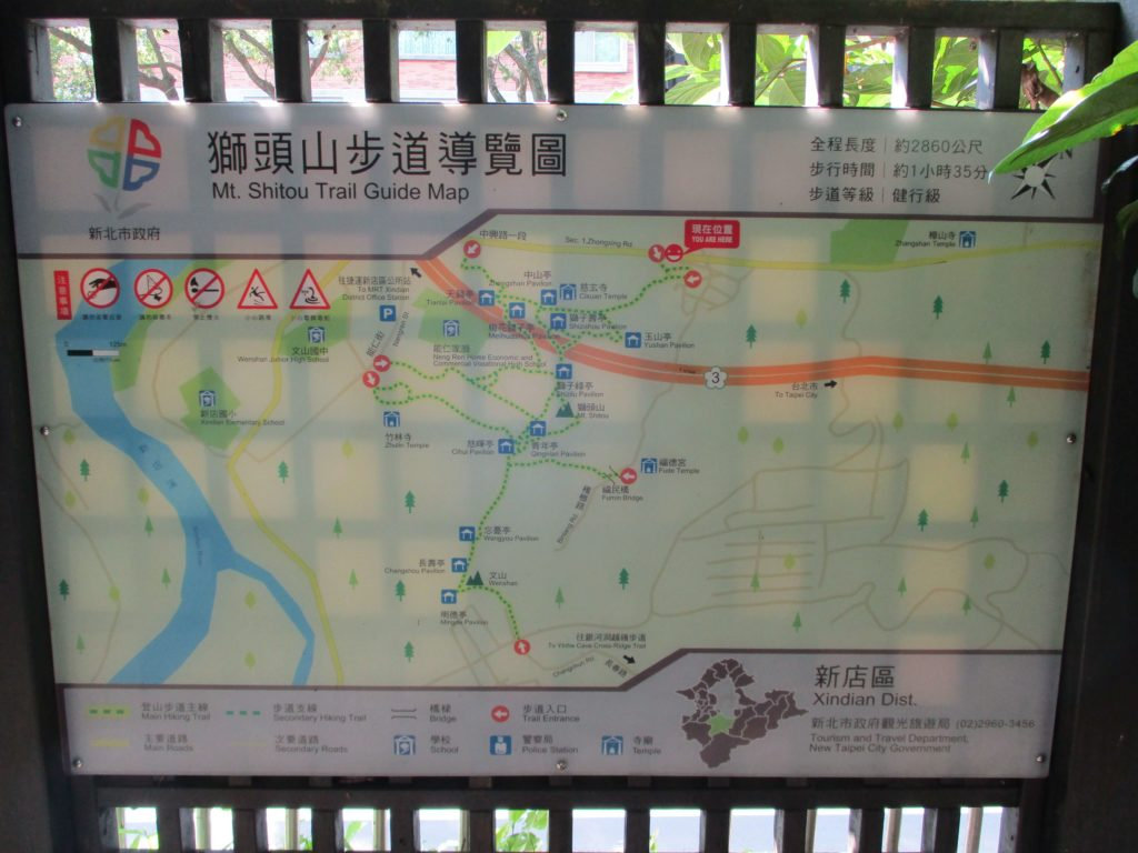 Shitoushan Lion's Head Mountain map