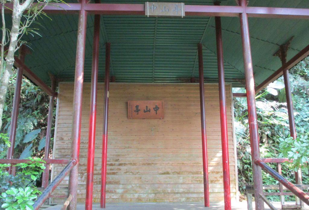 Zhongshan Pavilion