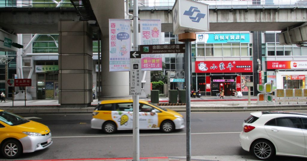 Xihu Station