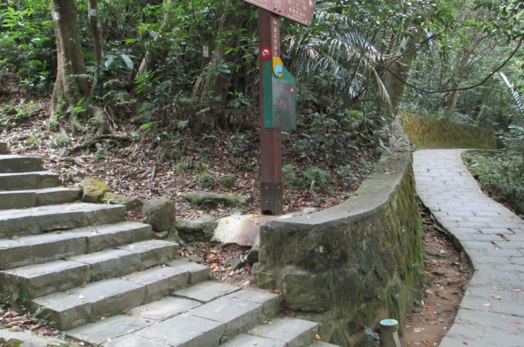 Hiking trail up to Bishanyan Temple, Neihu