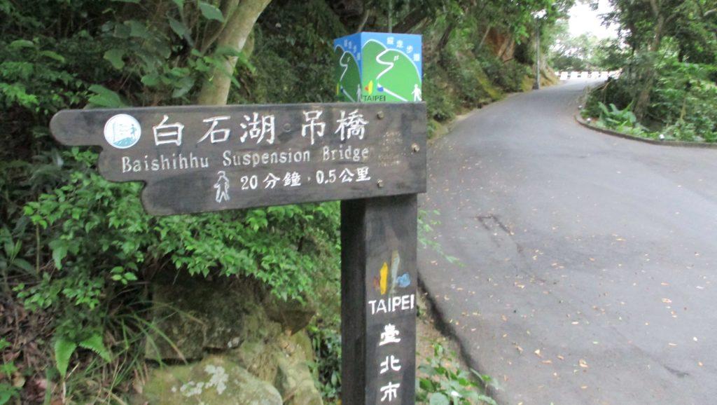 Way to Baishihu Bridge from Yuanjue Temple