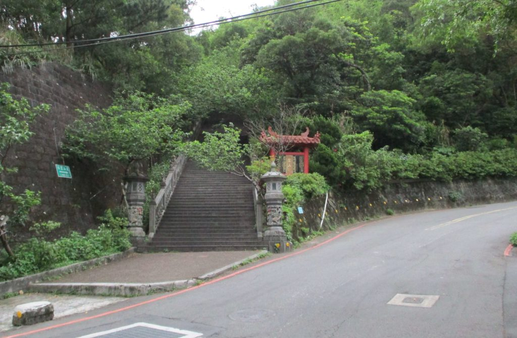 Steps up to Bishanyan Temple