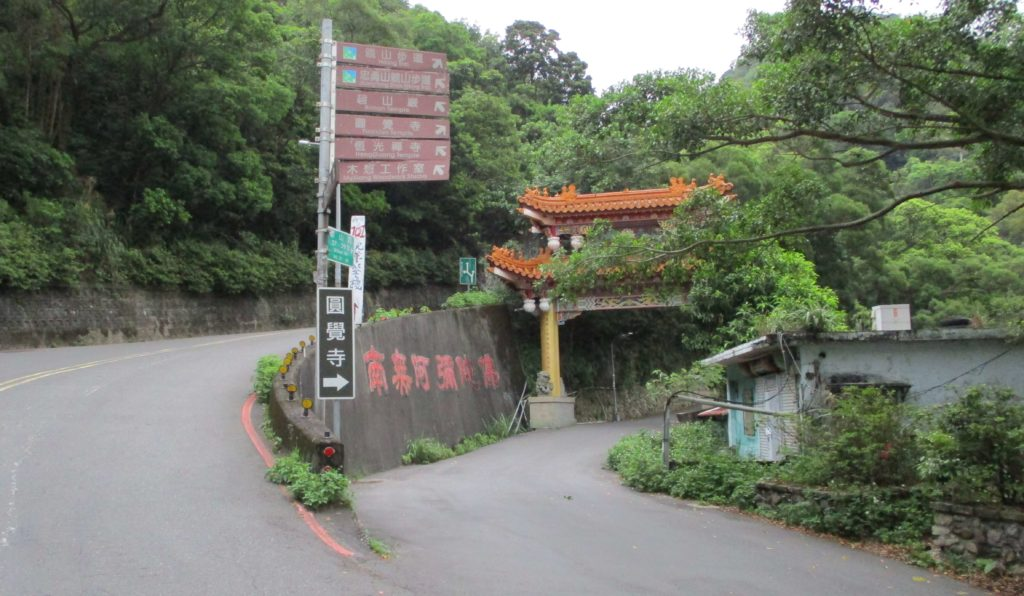 Entrance gate to Yuanjue Temple