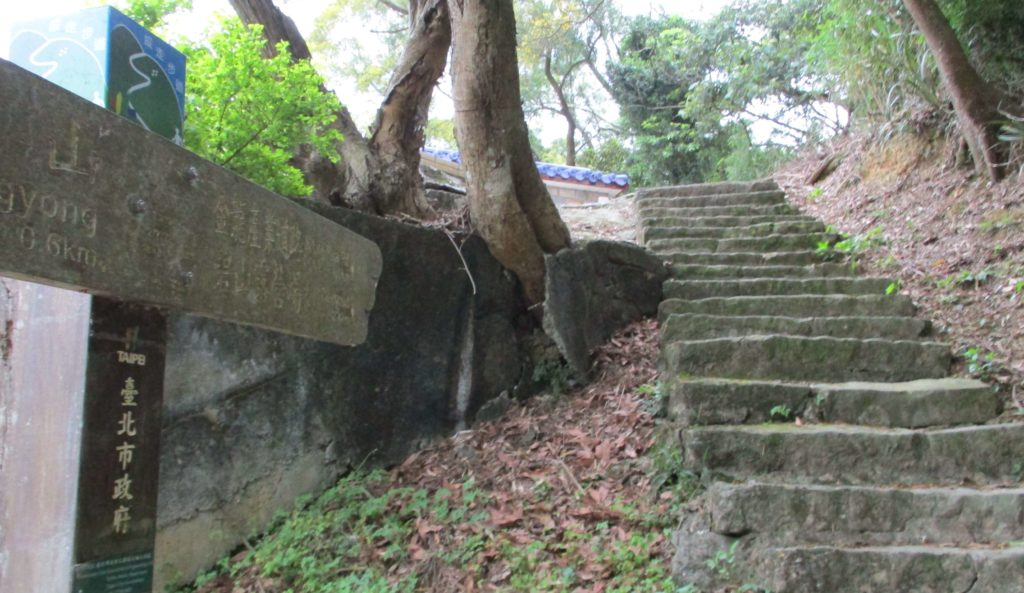 Hiking trail to Jinlong Agricultural Road