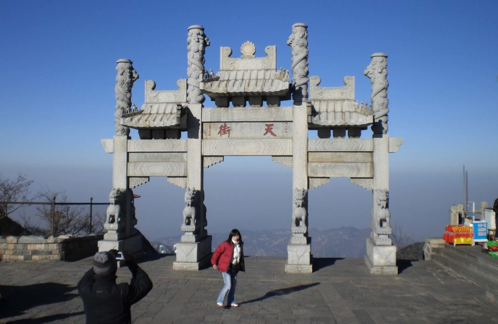 Top of Taishan