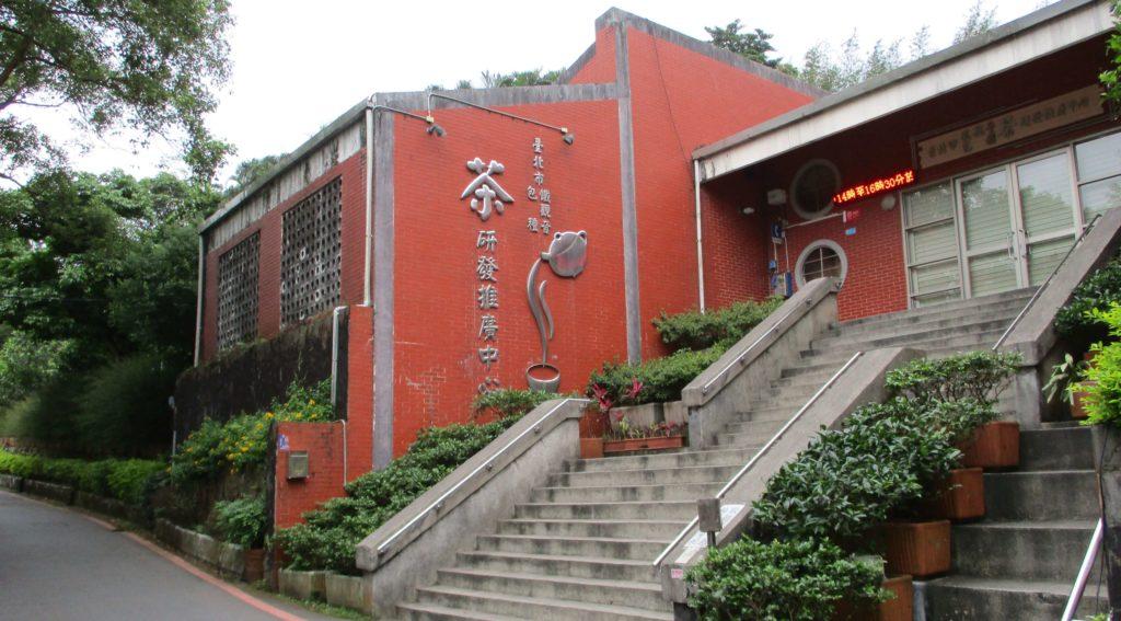 Maokong Tea Center