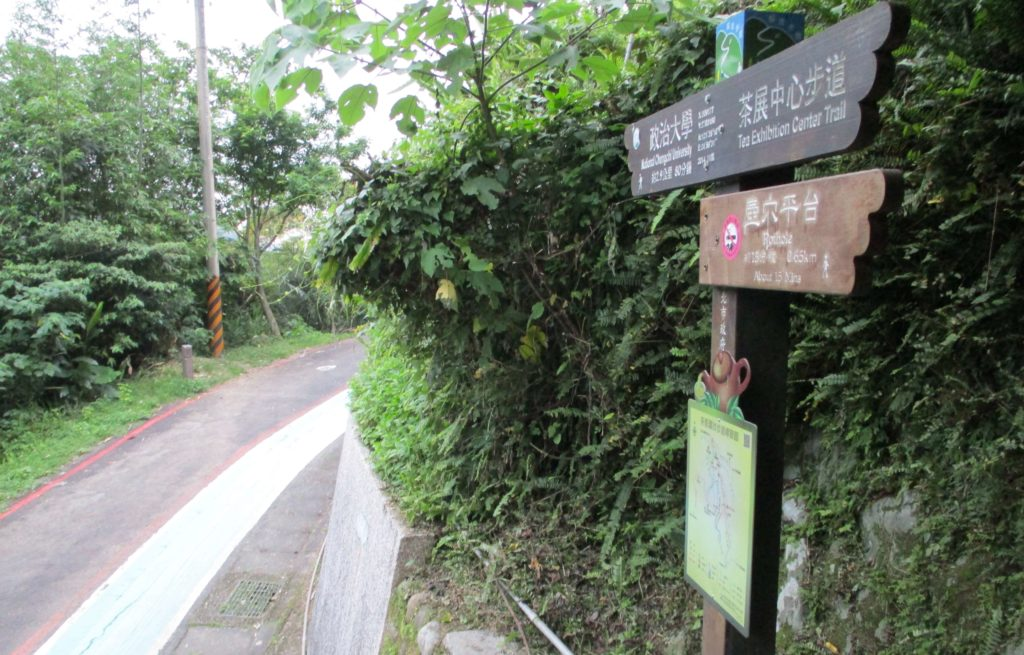 Trail sign in Maokong