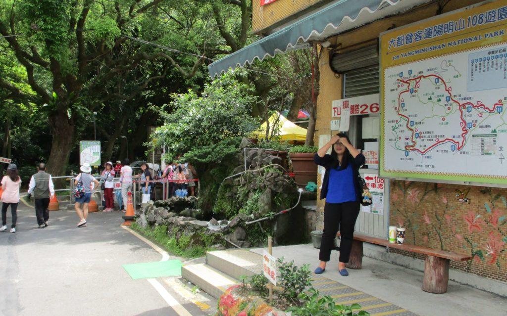 Yangmingshan bus station