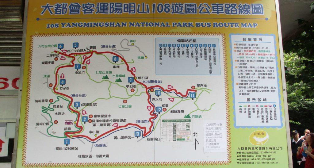 Yangmingshan bus route map